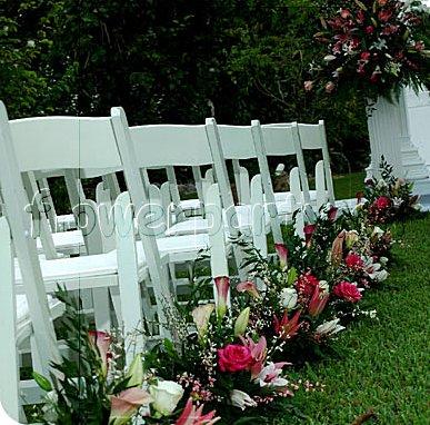 草坪婚礼仪式